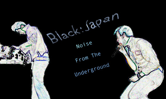 blackjapanheader.jpg
